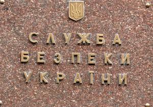 ЗН: СБУ свернула контрразведывательную деятельность против РФ