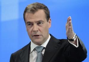 Медведев получил удостоверение кандидата в депутаты