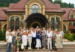 Президентская резиденция в Карпатах стала национальным парком