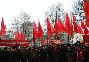 Ъ: Коммунисты начали подготовку к референдуму о вхождении Украины в Таможенный союз