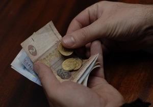 Росбалт: МВФ вывернул карманы украинцев