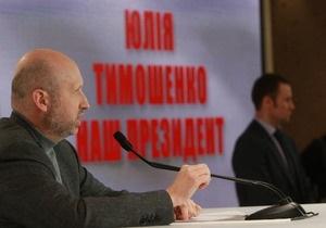 Турчинов: Если ЦИК не будет выполнять своих функций, мы будем подавать в Высший админсуд