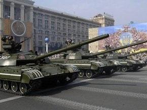 Ведомости: Украина продолжает вооружать Грузию
