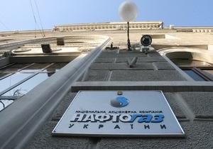 Янукович внес изменения в метод реорганизации Нафтогаза Украины
