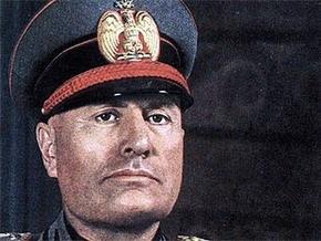 Неизвестный выставил на eBay фрагменты мозга Муссолини