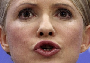 Партия регионов назвала враньем заявление Тимошенко о взятках судьям КС
