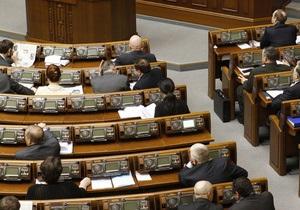 Рада досрочно прекратила полномочия 12 нардепов