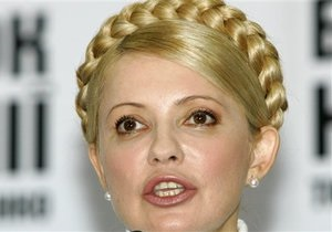 Защита Тимошенко: Ее права постоянно нарушались и продолжают нарушаться