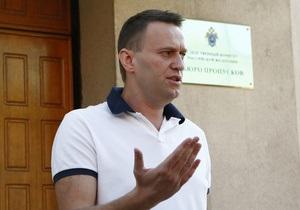 Меня одного уже мало, и теперь за семейство мое взялись: Против Навального и его брата возбуждено уголовное дело