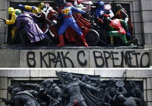 Фотогалерея: Арт-теракт в Софии. Бронзовые красноармейцы превратились в героев американских комиксов