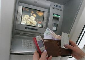 Банкоматы Киева - Банки перестали наращивать количество терминалов по выдаче наличных