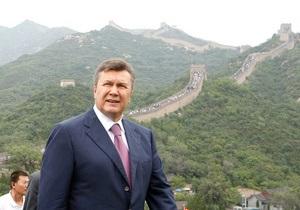 Янукович видит большой потенциал для привлечения китайских инвестиций