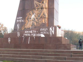 В Харькове осквернили памятник Ленину