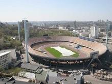 На подготовку к Евро-2012 Киев потратит почти 40 млрд