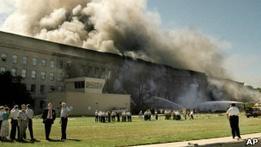Пентагон: останки жертв 9/11 хоронились на свалке