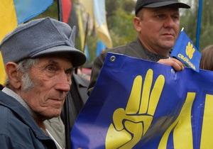 Суд запретил Свободе проводить митинги в Ровно до 10 ноября