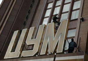 Ахметов намерен полностью выкупить киевский ЦУМ