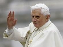 Ватикан: Мусульман в мире больше чем католиков