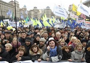 Дело против шестерых участников Налогового Майдана направлено в суд