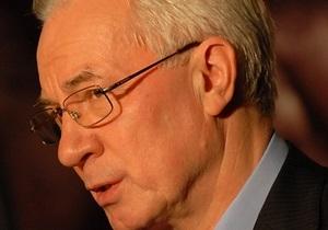 Азаров: У нас появились козыри для переговоров с РФ по цене на газ