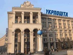 Минтранс начал продавать пассажирские билеты через Укрпочту