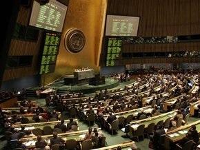 Скандал на конференции ООН по расизму
