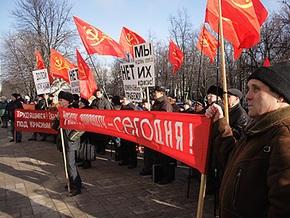 Сторонники Компартии провели митинг в центре Харькова