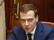 Медведев официально стал кандидатом в президенты РФ