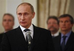Путин: Экономика России восстановилась на 2/3 от докризисного уровня