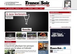 Суд закрыл одну из старейших газет Франции