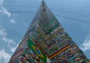 В Бразилии построили самую высокую в мире башню из конструктора Lego