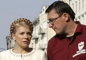 Оппозиция: Власти страшны даже фамилии Тимошенко и Луценко