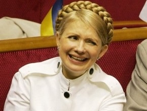 Тимошенко: Фермеры Украины получат 226 млн гривен
