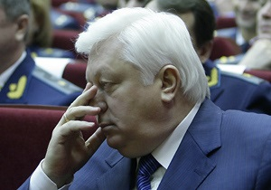 Генпрокурор: Украина должна думать, как отдавать России $405,5 миллионов