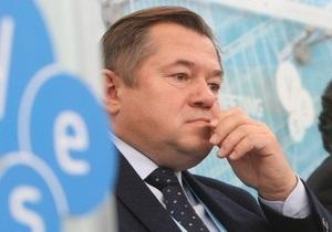 Россия обвиняет Киев в нарушении Договора о дружбе