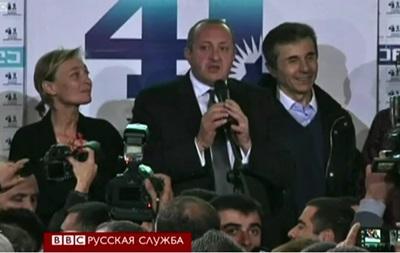 Чего ждут от нового президента жители Грузии - видео