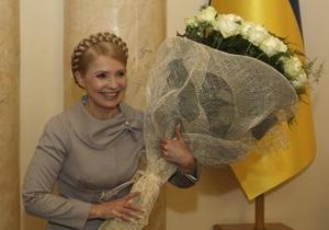 Отставка или отпуск: Герман посчитала, во сколько обойдется стране отдых Тимошенко