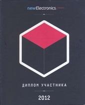 Компания «Оркада» приняла участие в выставке «Новая электроника»!