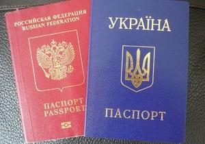 Депутат Госдумы РФ: Сотни тысяч людей имеют и украинское, и российское гражданство