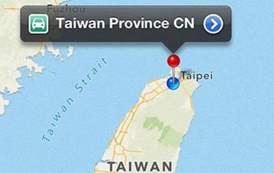 Власти Тайваня возмутились своей  провинциальностью  на картах Apple