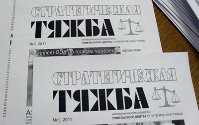 ООН бессильна перед белорусским режимом - DW