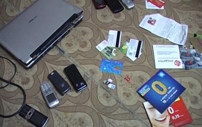 Трое заключенных организовали кражу 360 тысяч гривен со счетов онкобольных детей