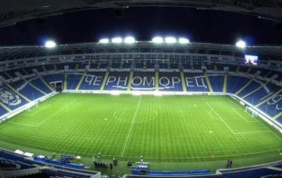 Официально: Матч Кубка Украины между Черноморцем и Днепром не состоялся