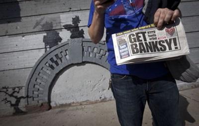 Пресса Британии: за эсэсовца кисти Бэнкси дают $200 тысяч