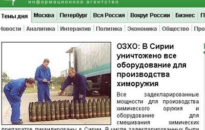В России суд лишил лицензии информагентство Росбалт