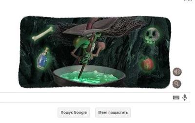 Google выпустил логотип-дудл в честь Хэллоуина