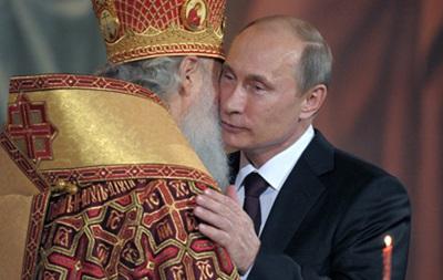 Путину вручили премию за сохранение державной России