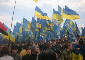 В Одессе прошел марш памяти Максима Чайки