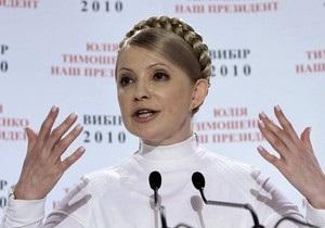 Тимошенко: В любой стране мира отказ кандидата от дебатов не позволил бы ему стать президентом