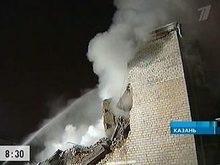 Взрыв в Казани: погибли две женщины